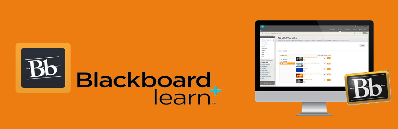 blackboard-lms-development